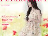 7051#春夏装新款韩版女装修身碎花欧根纱打底连衣裙背心裙子