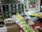 哈密 十三师 百货超市便利店 商业街卖场