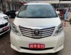 北京高價收抵押車 收購抵押車 收不能過戶車