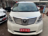 惠州高价收按揭车分期车收抵押车收不能过户车