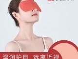 胡慶余堂蒸汽眼罩加盟代理可以
