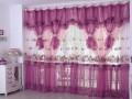 高丽营窗帘定做白马路窗帘沙发套订做帘万家布艺