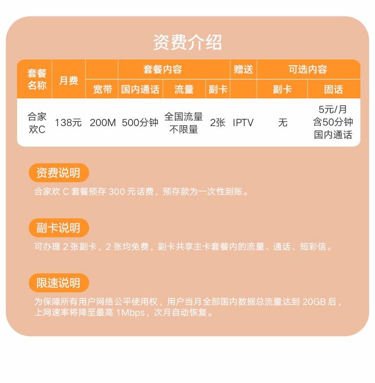 春节优惠 大连联通宽带 200M,1680元/两年