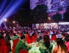 广东惠州工厂年会宴 晚宴 只为广大客户最低消费