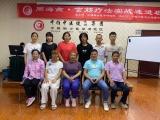 9月北京周海燕玄筋療法培訓班