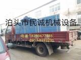 河南省民诚机械UV光氧
