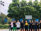 重慶沙坪壩,九龍坡,南岸,江北暑假籃球培訓,招生中