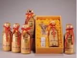 保鸡高价回收鸡年猴年生肖茅台瓶子盒子回收新老茅台酒