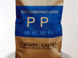 工厂直销PP下水盖专用塑料 适用于水槽盖的PP再生料 灰白PP塑