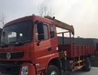 徐工石煤三一3吨5吨6.3吨8吨10吨12吨随车吊