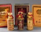 北京崇文茅台酒回收多少钱一瓶 回收价格 烟酒回收