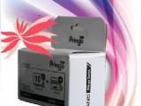 HiTi/呈妍 Pringo耗材包 P231 相纸+色带包 可打