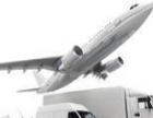 杭州至兰州航空物流、航空快递专线,当天到达