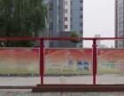 宣传栏设计标示牌门牌拉丝不锈钢等加工设计一体化!
