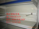 供应杭州超市货架横杆 卡方钩挂架挂杆(70/90/120)