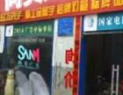 衡阳广告公司排名