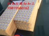 3M5925双面胶 特价供应 丙烯酸泡棉 模切冲型