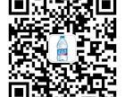 浦东新区订水热线5058-9635
