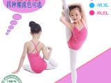 热卖幼儿童舞蹈服装女童吊带连体服形体服考级体操服芭蕾舞练功服