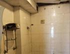 安广小区 (可月付)全家具 大三室 便宜出租了 停车方便