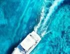 蓬莱海底世界,37度梦幻海