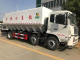 四川省东风天锦小三轴铝合金散装饲料运输车价格