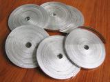 供应镁条 纯镁带 镁盘 25g/包 盘装 分析纯AR供应各种化学