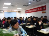 上海电商培训哪个好 轻松学电商让未来多一种选择