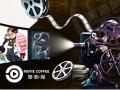 聚影咖主题影院加盟费用/加盟优势/项目详情