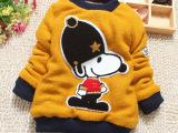 童装女童毛衣套头加绒加厚打底衫宝宝女孩针织毛线衣冬装针织衫