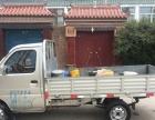 长安单棚小货车