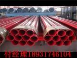 贵阳新闻网内外涂塑复合钢管