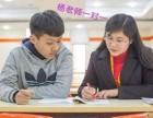 中高考考前押题分析临沂兰山初高中一线专业教师一对一辅导家教