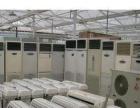高价回收空调电器、电脑、家具、办公家具、桌椅老板台