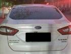 福特蒙迪欧2013款 蒙迪欧 2.0T 自动 GTDi240 至