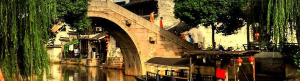 特惠420元全景苏州杭州上海+宋城+苏州游船+上海环球纯玩无自费四日游