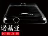 新款诺基亚N535手机壳 nokiaN535透明tpu超薄软胶手