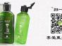 花芳秀-花芳秀草本清水黑发-用法-用量-使用方法