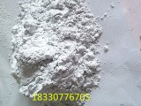 河北昌力牌地坪涂料用耐磨粉透明耐磨粉