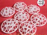 PP聚丙烯雪花环填料 脱硫脱硝塑料雪花环 雪花环价格