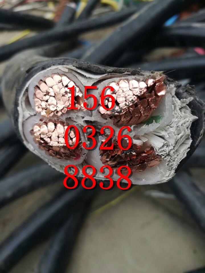 平谷废铜回收大兴废电缆回收通州废旧金属回收
