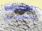 您知道膨润土是怎么形成的吗 河北膨润土多少钱一吨 负离子粉