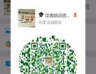 天津生态城补习初中英语成绩较快的小班可