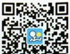 爱跑腿APP/微信公众号宁波爱跑腿生活服务平台