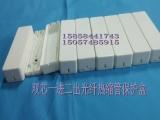 浙江-腾信  双芯光皮线尾纤热熔保护盒