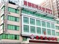 北京哪家医院植发效果好?北京中山医院排名靠前
