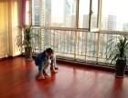 专业承接家庭保洁 装修后清洗旧居清扫