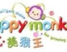 开心美猴王玩具加盟
