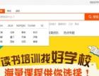 郑州游戏设计,软件开发,计算机培训上好学校