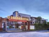 廣州長護險定點單位 廣州養老院入住即享受月補貼